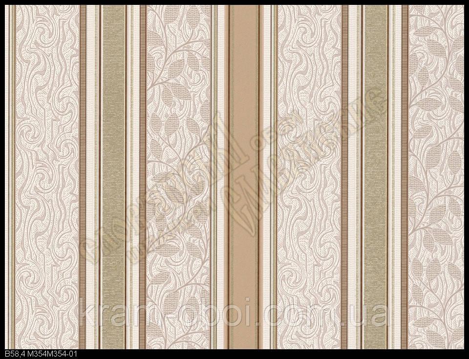 Шпалери Слов'янські Шпалери КФТБ вінілові на паперовій основі 10 м*0,53 9В58 Дафна 2 354-01