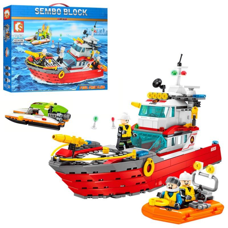 Конструктор, пожарная техника, катера, 474 деталей, SD603036