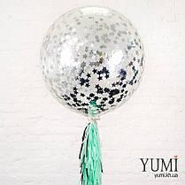 Прозрачный гелиевый шар-гигант с конфетти и гирляндой , фото 2