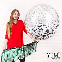 Прозрачный гелиевый шар-гигант с конфетти и гирляндой , фото 3