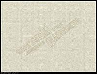 Обои Славянские Обои КФТБ виниловые на флизелиновой основе 10м*1,06 9В109 Аллегро 2 3624-04