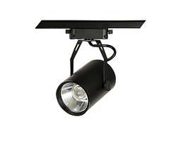 Трековий світлодіодний світильник 10W 4500K LV 901COB-012 BK