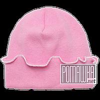Шапочка для новорожденного р36-40 грудничка младенца швы наружу трикотаж хлопковая ткань ИНТЕРЛОК 4634 Розовый
