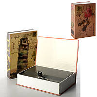 Книга-сейф, металл/картон, замок, ключ, 2 вида, MK0791