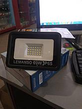 Прожектор LMP-20