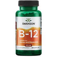 Витамин В12 Цианокобаламин Swanson, 500 мкг, 250 капсул