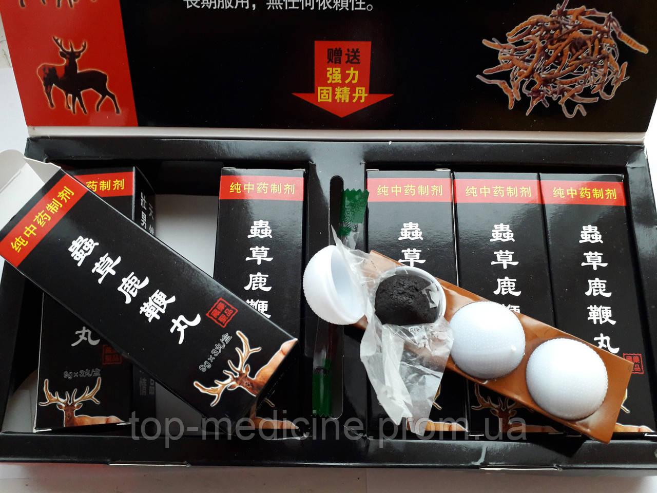 Китайские шарики  .3 шт  для потенции и улучшения работы почек.