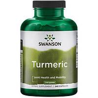 Куркума, 720 мг 240 капсул, Turmeric, Swanson
