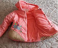 """Теплая демисезонная куртка для девочки 1-3 года на флисе """"Гномик"""""""
