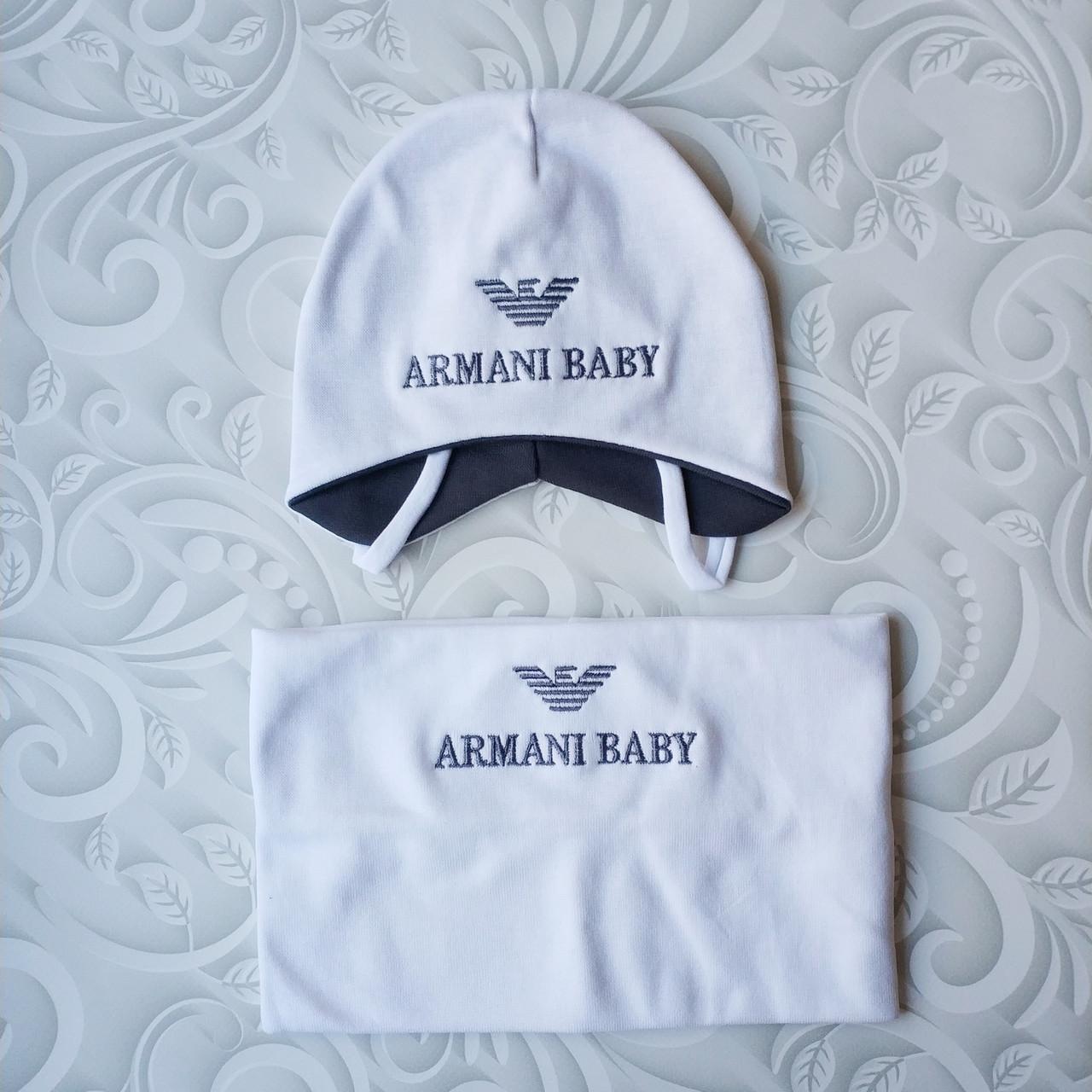 Весенний комплект, шапка и снуд Armani
