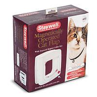 Дверцы с программным ключом  для котов весом до 7 кг. Staywell™