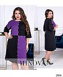 Яркое двухцветное платье раз. 50-60, фото 4