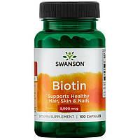 Биотин для роста и укрепления волос, 5мг, 100 капсул, Biotin, Swanson, фото 1