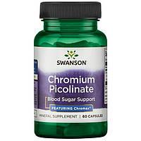 Пиколинат Хрома, Chromium Picolinate, при диабете второго типапри диабете второго типаконДля, 200 мг 60 капсул
