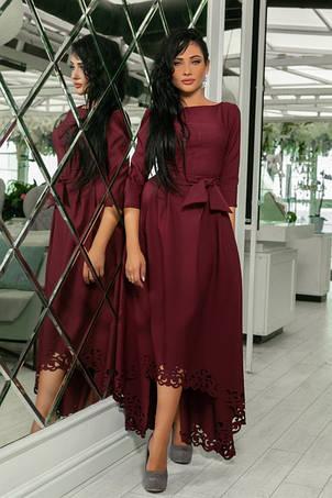 Длинные платья женские (макси)