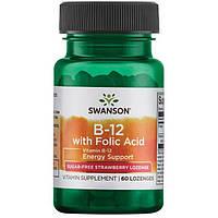 Витамин B12 с фолиевой кислотой, 60 таблеток, Vitamin B-12 with Folic Acid, Swanson