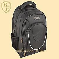 Рюкзак городской с отделом для ноутбука star dragon