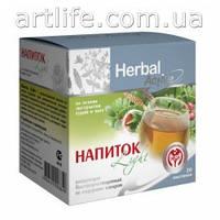 Чайный напиток Лайт- для людей, контролирующих массу тела(Арт-Лайф)