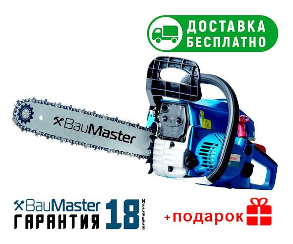 Бензопила BauMaster GC-9945