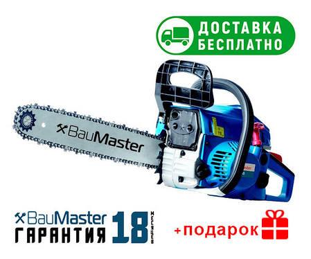 Бензопила BauMaster GC-9945, фото 2