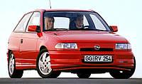 Защита картера двигателя и кпп Opel Astra F 1991-  с установкой! Киев, фото 1