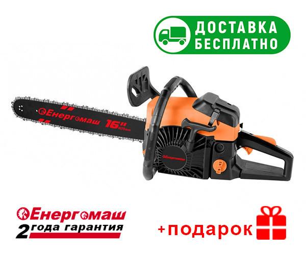 Бензопила Енергомаш ПТ-9945М2