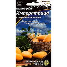 """Семена картофеля раннего """"Императрица"""" (0,01 г) от Agromaksi seeds"""