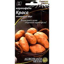 """Семена картофеля среднеспелого """"Краса"""" (0,01 г) от Agromaksi seeds"""