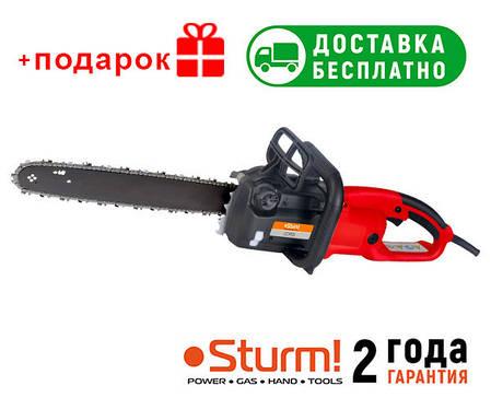 Пила цепная электрическая Sturm CC9923, фото 2