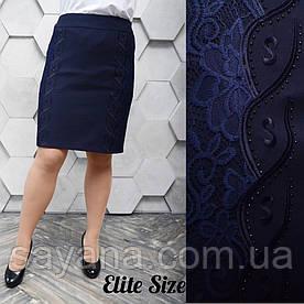 Женская юбка с гипюром и стразами в моделях, р-р 50-58. НО-42-0219
