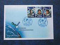 КПД Донецк 2016 космос космонавты Донецкой области день космонавтики