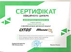 """Сертифікат офіційного дилера ТМ """"LYTOS"""""""