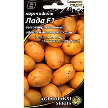 """Семена картофеля среднераннего """"Лада"""" F1 (0,01 г) от Agromaksi seeds"""