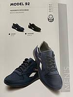 Кеды сетка мужские синие на шнуровке Даго оптом