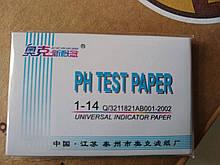 Тест індикатор для визначення кислотності ґрунту PH TEST PAPER, 80 шт Китай