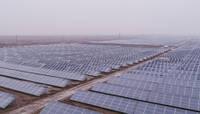 В Украине начала работу крупнейшая солнечная электростанция