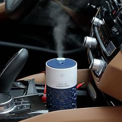 Увлажнитель воздуха 250 мл ультразвуковой Lucky Cup. Увлажнитель воздуха с USB портомдля дома и автомобиля