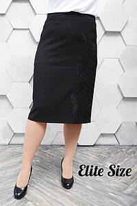 Женская юбка с вышивкой и стразами, р-р 52-62. НО-43-0219