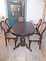 Стіл обідній дерев`яний+6 стільців.