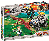 "Конструктор Bela 10921 ""Погоня за птеранодоном"" (аналог Lego Jurassic World), 138 дет"