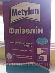 Клей обойный Метилан Флизелин 250 гр.