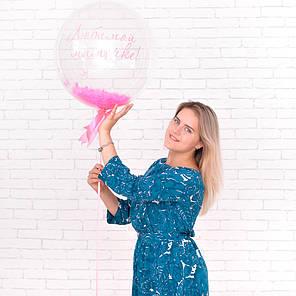 """Красивый гелиевый шарик для мамы с надписью """"Любимой мамочке"""" и перьями, фото 2"""