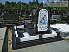 Детский памятник № 121, фото 2