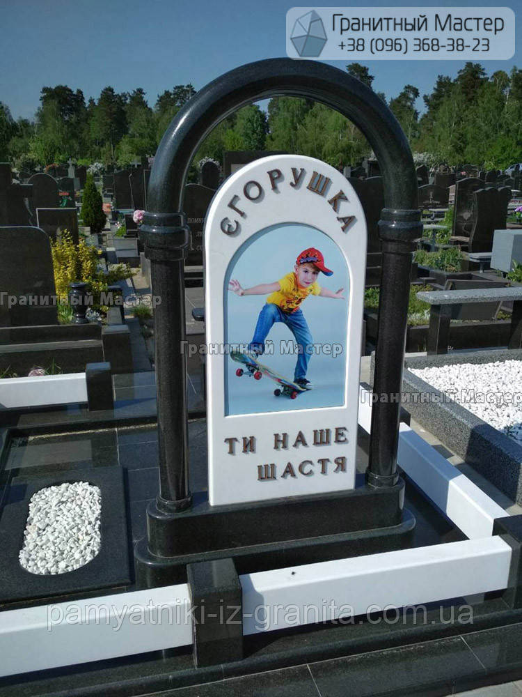 Детский памятник № 121