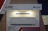 Кондиционер инверторный Mitsubishi Electric MSZ-DM25VA/MUZ-DM25VA, 25 м.кв., фото 2