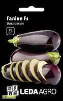 Семена баклажана Галинэ F1 10 шт