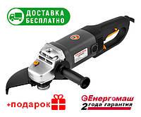 Болгарка (угловая шлифмашина) Энергомаш УШМ-90230П
