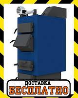 Котел длительного горения НЕУС-Вичлаз 50 кВт, фото 1