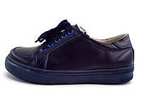 Детские кожаные кеды ортопедические синие Tobi 34р.