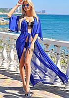 Туника для пляжа, халат в пол в ярких цветах